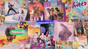 okapi_records