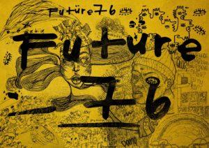 Future76_Cover
